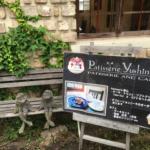 パティスリー遊心 食べ尽くしセット 2018年5月31日訪問(ケーキバイキング関西 大阪)