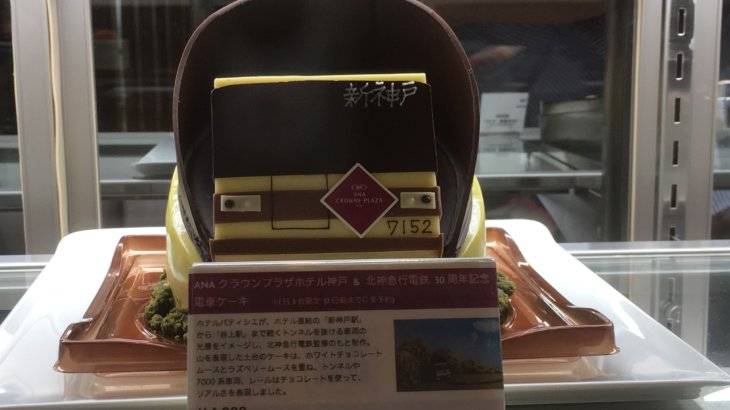 ANAクラウンザ神戸 ザ・ラウンジ デザートブッフェ 2018年4月20日訪問(ケーキバイキング関西 兵庫)
