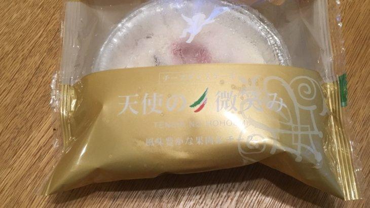 天使の微笑み 海老屋 (濃厚チーズアイスケーキ)