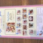 アフターヌーンティー スイーツオーダービュッフェ 川西阪急 Sweets a go go! 2018年7月2日訪問②(ケーキバイキング関西 兵庫)