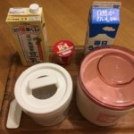 TANICA ヨーグルティアで R1ヨーグルト培養 自家製ヨーグルト&自家製豆乳ヨーグルト