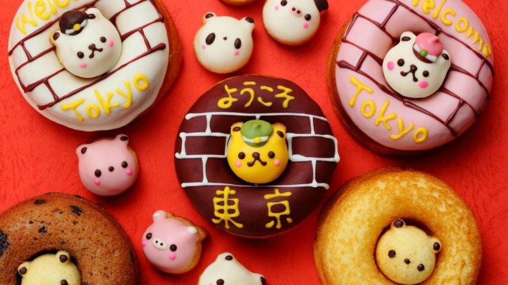 あなたも恋する siretoko donuts 東京駅限定販売商品 シレトコドーナツ
