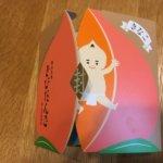 岡山土産 おかやまロール、おかやま檸檬、おかやま檸檬ケーキ、岡山名物 きびだんご