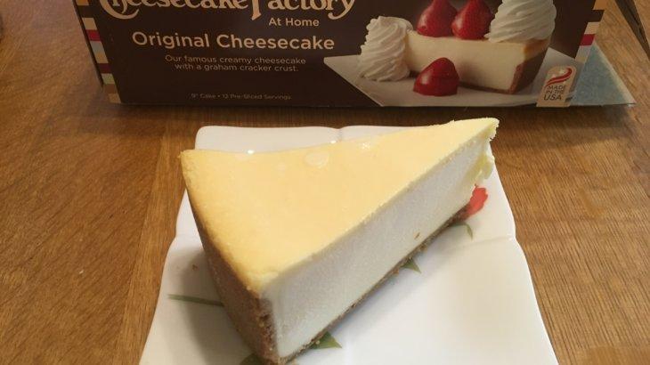 コストコ チーズケーキファクトリー(The Cheesecake Factory)オリジナルチーズケーキ