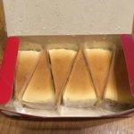 五洋食品 ベイクドチーズケーキ