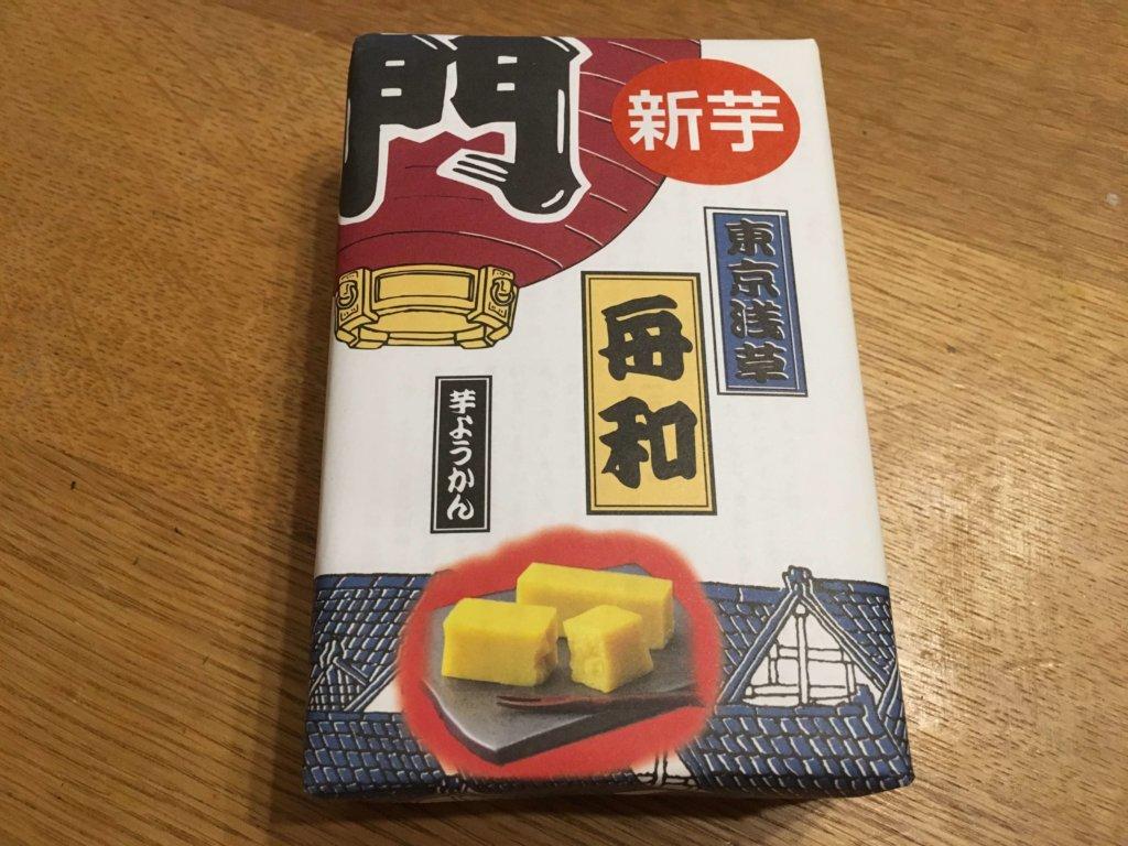 ようかん ふ 芋 なわ の 舟和(ふなわ) なぜ「芋でようかんを作る」必要があったの?老舗和菓子店の「芋ようかん」誕生秘話に心温まる!