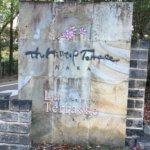 ザ・ヒルトップ テラス 奈良 秋のナイトスイーツビュッフェ 2018年11月2日訪問 ①(ケーキバイキング関西 奈良)