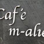 Cafe m-alie カフェマリエ スイーツビュッフェ 2018年11月28日訪問(ケーキバイキング 関西 京都 小倉)
