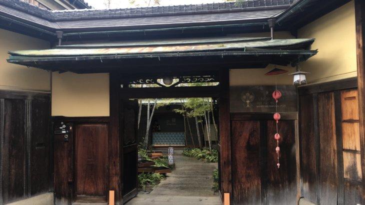 AKAGANE RESORT KYOTO HIGASHIYAMA 1925 デザートブッフェ付きランチ 2019年1月21日訪問(ケーキバイキング 関西 京都 東山)