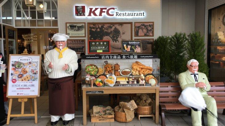 ケンタッキーフライドチキン KFC ららぽーと EXPOCITY店