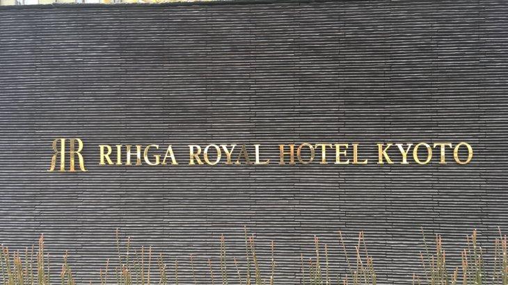 リーガロイヤルホテル京都 オールデイダイニング カザ いちごすい~つ「いちごいちえ」2019年1月24日訪問 ②(ケーキバイキング関西 京都 京都)