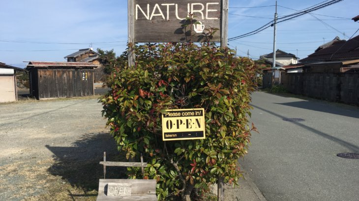 cafe&restaurant nature ナチュール ケーキバイキング 2019年2月25日訪問 (ケーキバイキング関西 滋賀 高島市)