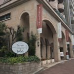 ホテルピエナ神戸 ルシオル スイーツビュッフェ 2019年2月9日訪問 再訪4回目 ①(ケーキバイキング関西 兵庫 三ノ宮)