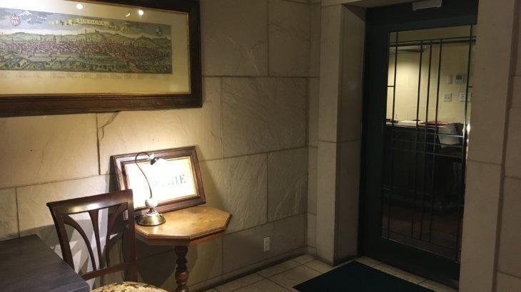ホテルピエナ神戸 ルシオル スイーツビュッフェ 2019年2月9日訪問 再訪4回目 ②(ケーキバイキング関西 兵庫 三ノ宮)