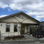Cafe & Restaurant ふたば さくらスイーツビュッフェ 2019年3月8日訪問 (ケーキバイキング関西 大阪 河内長野)