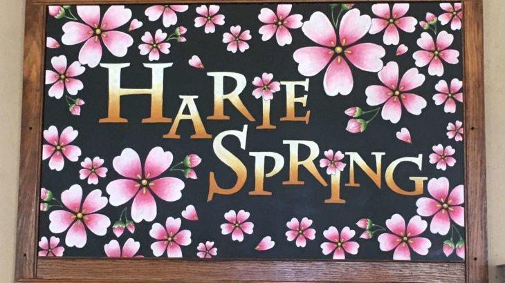 クラブハリエ 守山玻璃絵館 ペーストリーブッフェ HARIE SPRING 2019年3月20日 再訪3回目(ケーキバイキング関西 滋賀 守山)