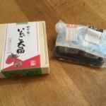 福岡お土産 苺大福食べ比べ(石村萬盛堂・妙水庵)