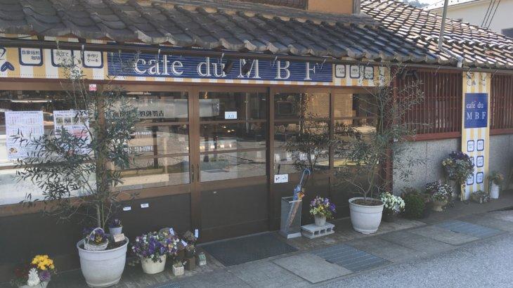 cafe du MBF ドルチェバイキング 2019年4月4日訪問 (ケーキバイキング関西 滋賀 米原)