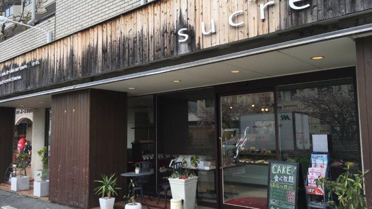 パティスリーシュクレ 平日限定 CAKE食べ放題 2019年4月17日 再訪 2回目 (ケーキバイキング 関西 大阪 東大阪)