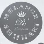 MELANGE De SHUHARI メランジュ ドゥ  シュハリ オーダースイーツバイキング 2019年6月訪問  (ケーキバイキング関西 京都 松井山手)