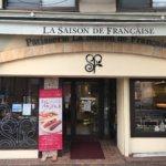 La Saison De Francaise ラ・セゾン・ド・フランセ 店売りケーキバイキング 2019年7月訪問 (ケーキバイキング 中国 岡山)