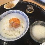 天ろくの天ぷら 天星(てんぼし)