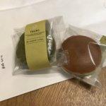 ぎんざ 空也  「空いろ」 太陽 TAIYOと月 TSUKI 品川駅で買える東京土産