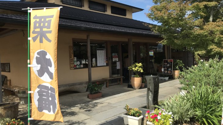 夢菓房たから 和菓子バイキング 2019年10月訪問 (ケーキバイキング 四国 香川 高松)