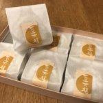 豆大福 松葉 岐阜県中津川の和菓子