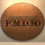 ホテルヒューイット甲子園 ポモドーロ 魅惑のスイーツビュッフェ 令和のベストスイーツ 2019年11月訪問 (ケーキバイキング 関西 兵庫 甲子園)