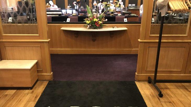 ホテルアゴーラリージェンシー堺 ザ・ループ  アゴーラ スイーツビュッフェ 2020年1月訪問(ケーキバイキング 関西 大阪 堺)