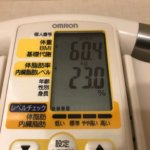 2020/1/16〜2020/1/31 体重経過と運動の記録 詳細