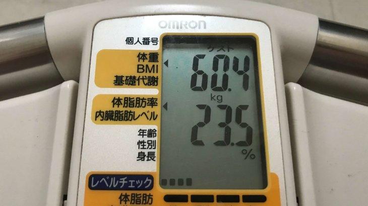 2020/5/16〜2020/6/15 体重経過と運動の記録 詳細