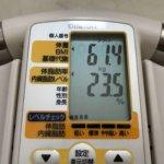 2020/8/16〜2020/9/15 体重経過と運動の記録 詳細