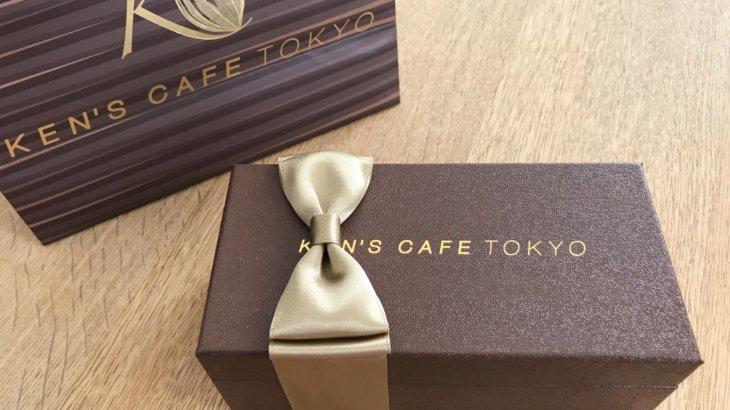KEN'S CAFE TOKYO  ケンズカフェ東京 特撰ガトーショコラ(東京  新宿御苑前)