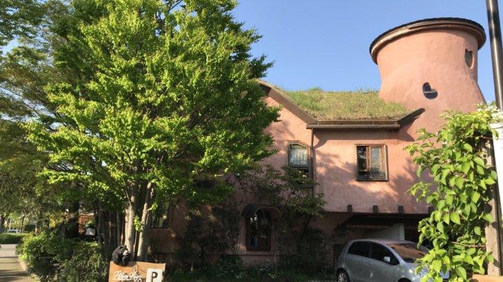 リリエンベルグ お手頃価格のマカロン ウィーン菓子工房 Lilien Berg (神奈川県上麻生)