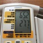 2021/6/16〜2021/7/15体重経過と運動の記録詳細